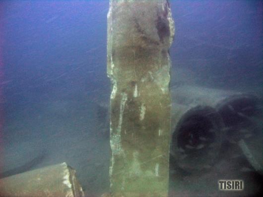 reef pinaccle